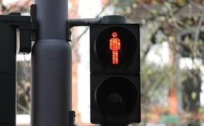 Sygnalizacja świetlna na skrzyżowaniu al. Rejtana i ul. Kustronia