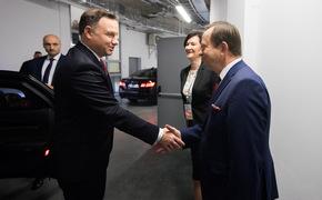 Prezydent Andrzej Duda pojawił się w G2A Arena. Rusza Kongres 590