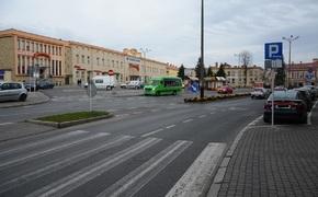 Rzeszowskie Centrum Komunikacyjne coraz bliżej realizacji
