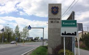 Władze miasta ponownie o poszerzeniu granic Rzeszowa