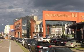 Back to School w Millenium Hall. Oferty zajęć, strefa malucha, rabaty dla uczniów