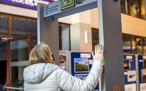 Na Politechnice Rzeszowskiej zamontowano bramki do zdalnego pomiaru temperatury