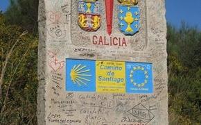 Z Podkarpacia do Santiago de Compostela