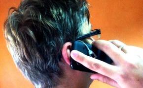 Polska Telefonia Cyfrowa modernizuje sieć w Rzeszowie
