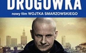 """Nocny pokaz """"Drogówki"""""""