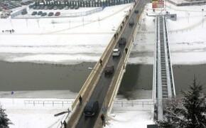Nowy most będzie kosztował 6,7 mln zł