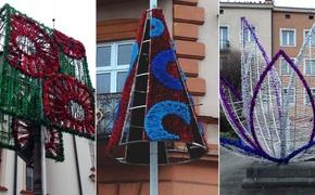Iluminacje świąteczne - Inwestycje w Rzeszowie