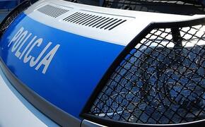Groził nożem 81-letniej staruszce - Aktualności Podkarpacie
