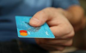 Aktualności Rzeszów | 14-latkowie przyłapani na płaceniu przywłaszczoną karta bankomatową
