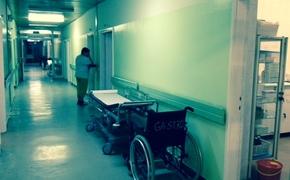 Aktualności Rzeszów | Powstanie sieć szpitali. Będą krótsze kolejki, nocne przychodnie, rehabilitacje bez oczekiwania i świąteczna opieka zdrowotna