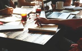 Aktualności Rzeszów | W sobotę pierwsze spotkanie Rzeszów Startup Akcelerator