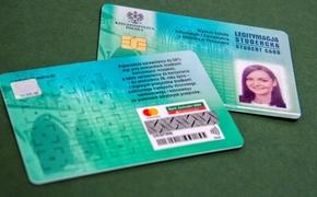 Aktualności Rzeszów | WSIiZ wprowadza Rzeszowską Kartę Miejską do legitymacji studenckiej