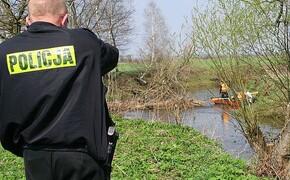 Poszukiwania zaginionych mężczyzn - Aktualności Podkarpacie