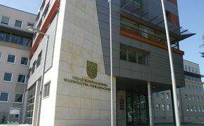 Radni wystosują pismo do marszałka odnośnie Podkarpackiego Centrum Lekkoatletycznego - Aktualności Rzeszów