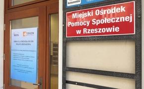 MOPS w Rzeszowie chce podnieść wynagrodzenie rodzin zastępczych. Podwyżki mają zachęcić nowych kandydatów  - Aktualności Rzeszów