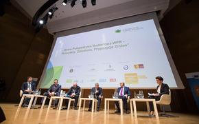 Zakończyło się Europejskie Forum Rolnicze. Rzeszów gościł przedstawicieli świata polityki, gospodarki, nauki i mediów - Aktualności Rzeszów