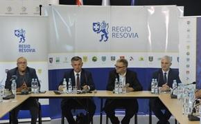 Powstała nowa prospołeczna inicjatywa Regio Resovia. Projekt dotyczy promocji Powiatu Rzeszowskiego  - Aktualności Rzeszów