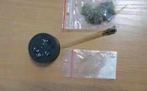 Podczas kontroli osobistej przy pijanym mężczyźnie znaleziono marihuanę i biały proszek - Aktualności Podkarpacie