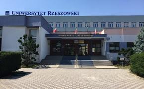Główny budynek UR zmieni oblicze - Aktualności Rzeszów