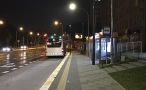 Ograniczenia w komunikacji miejskiej. Od 2 listopada nowy rozkład jazdy - Aktualności Rzeszów