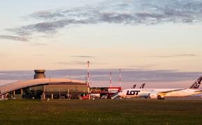 Lotnisko w Jasionce podsumowało miniony rok - Aktualności Rzeszów