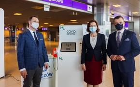 Na lotnisku w Jasionce stanie urządzenie do wykrywania koronawirusa - Aktualności Rzeszów
