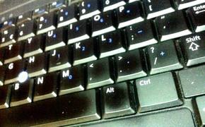 Ofiary internetowych oszustów - Aktualności Podkarpacie
