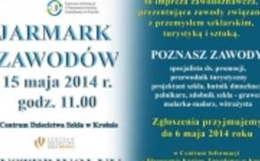 | Jarmark  Zawodów w Krośnie