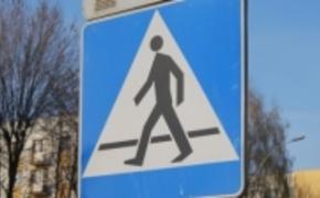 | Nie �yje piesza z wypadku w Parkoszu