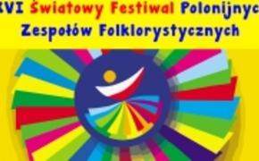 | Jarmark Festiwalowy