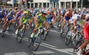 | Utrudnienia w związku z 71. Tour de Pologne