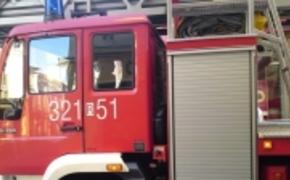 | Wybuch gazu w bloku. 4 osoby ranne