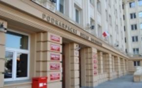 | Goście z Węgier odwiedzili Rzeszów