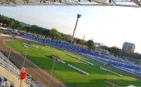   Kolejna wielka inwestycja na Stadionie Miejskim