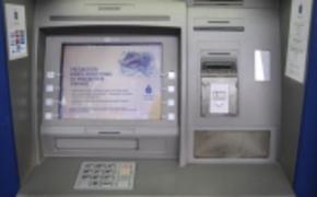 | Obejrzyj bankomat zanim wybierzesz pieniądze!
