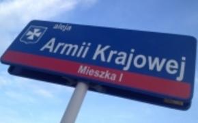 | Będzie nowa droga w Rzeszowie