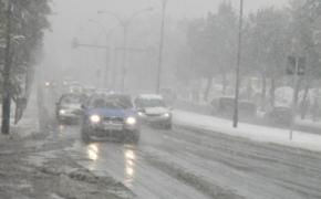 |  Uwaga kierowcy! Pogorszenie warunków drogowych