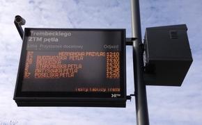 | Działa pierwsza tablica informacyjna przy przystanku MPK!