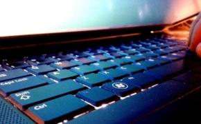 | W Rzeszowie powstał wydział do walki z Cyberprzestępczością