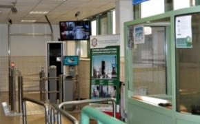 | Na Podkarpaciu testują innowacyjny system odprawy. To nowość w kraju i na granicy zewnętrznej UE