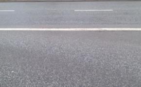 | Kto zaprojektuje nową drogę w Rzeszowie?