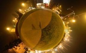 | E-rekreacja, e-dzieje Rzeszowa, e-cmentarz. Znany wykonawca projektu Smart City