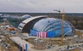| Coraz bli�ej otwarcia Centrum Wystawienniczo-Kongresowego