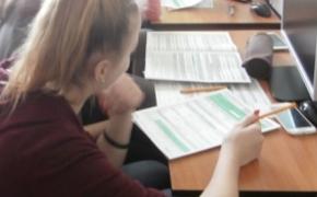 | Szkolą uczniów jak wypełniać deklaracje podatkowe