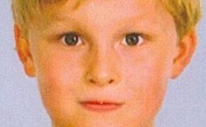   Zaginął 7-letni chłopiec z Rzeszowa. Trwają poszukiwania