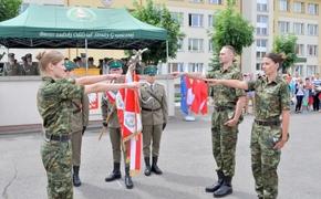 | Ślubowanie nowych funkcjonariuszy Straży Granicznej [FOTO]