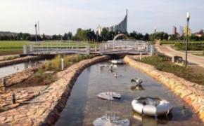 | Monitoring Parku Papieskiego