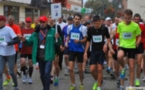 | 11 listopada kolejna impreza biegowa ulicami Rzeszowa