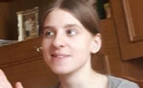 | Zaginęła 18-letnia rzeszowianka