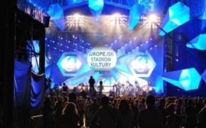 | Wschód Kultury – Europejski Stadion Kultury. PROGRAM